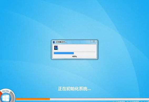 海尔t400笔记本u盘启动盘装系统步骤